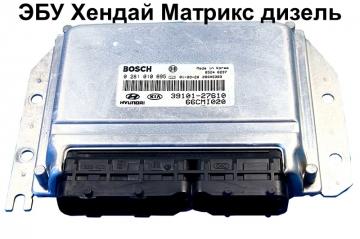 Эмулятор Hyundai Матрикс