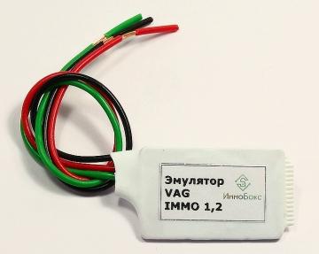 эмулятор иммо VAG ИммоБокс