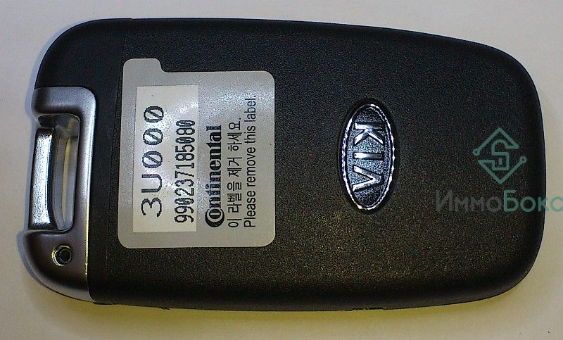 Kia for Kia motors passkey 0000
